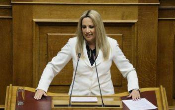 Γεννηματά: Ο ΣΥΡΙΖΑ καρπώθηκε σκοτεινό παραδικαστικό σύστημα που γεννήθηκε από τα σπλάχνα της Δεξιάς