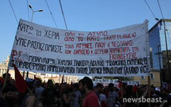 Πανεκπαιδευτικό συλλαλητήριο κατά της κατάργησης του ασύλου στα Προπύλαια