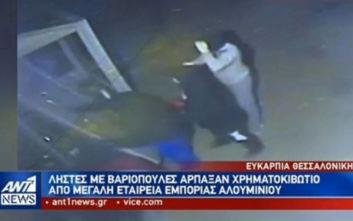 Βίντεο - ντοκουμέντο με «αρπαγή» χρηματοκιβωτίου από εταιρεία στη Θεσσαλονίκη