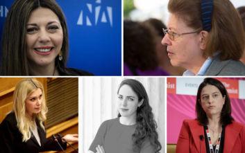 Οι πέντε γυναίκες στο νέο υπουργικό σχήμα του Κυριάκου Μητσοτάκη
