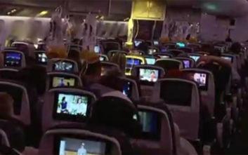 Τρόμος στον αέρα, αεροσκάφος της Air Canada έπεσε σε αναταράξεις με επιβάτες να χτυπούν στην οροφή του