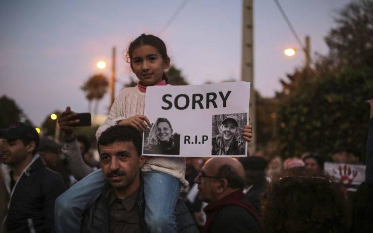 Μαρόκο: Σε θάνατο καταδικάστηκαν τρεις άνδρες για τον αποκεφαλισμό δύο τουριστριών