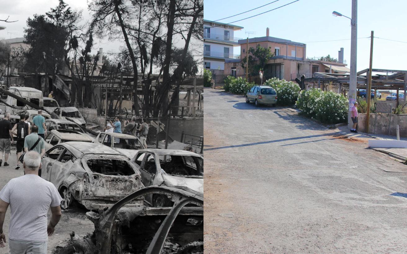 Το Μάτι σε 20 συγκλονιστικά καρέ μετά τη φονική φωτιά και σήμερα