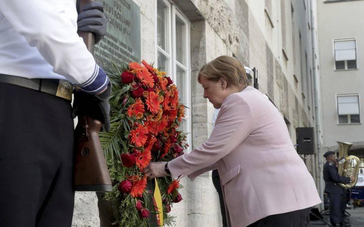 Η Γερμανία τιμά τους δράστες της απόπειρας δολοφονίας του Χίτλερ 75 χρόνια μετά