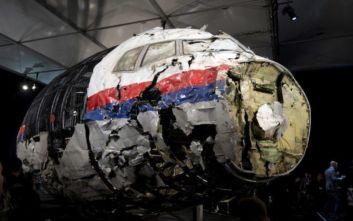Ολλανδία κατά Ρωσίας για την κατάρριψη της πτήσης ΜΗ17