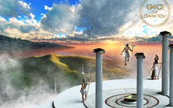 «Θεοί του Ολύμπου», ανακαλύψτε το μεγαλύτερο μυθολογικό θεματικό πάρκο που έγινε ποτέ στην Ελλάδα