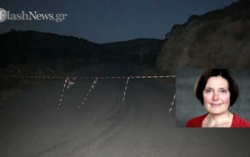 Αυτό είναι το σημείο που δολοφονήθηκε η Αμερικανίδα βιολόγος Σούζαν Ίτον