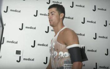 Οι ιατρικές εξετάσεις του Ρονάλντο μετά τις διακοπές
