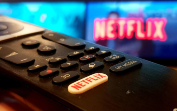 Η αργκό του Netflix που πρέπει να ξέρεις