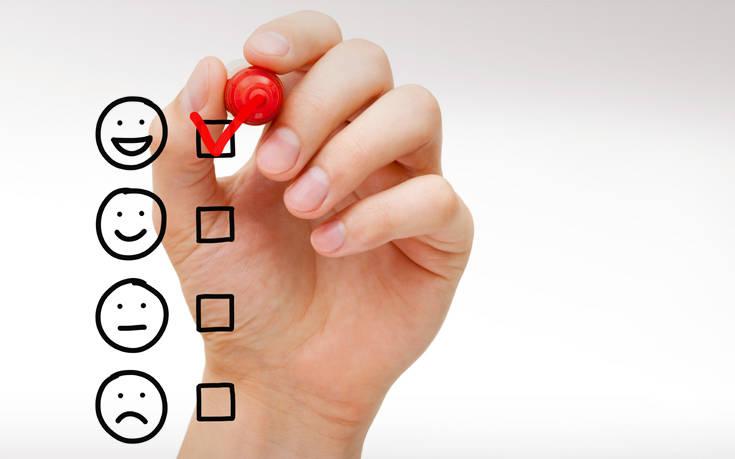 Η σημασία της ικανοποίησης πελατών και της μέτρησής της