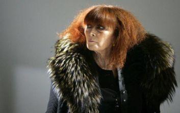 Τέλος για τον οίκο μόδας Sonia Rykiel, τέθηκε σε καθεστώς εκκαθάρισης