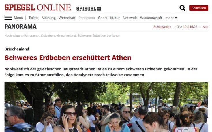 Der Spiegel: Σοβαρός σεισμός συνταράσσει την Αθήνα