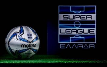 Super League: Αυτή είναι η πρώτη αγωνιστική του πρωταθλήματος