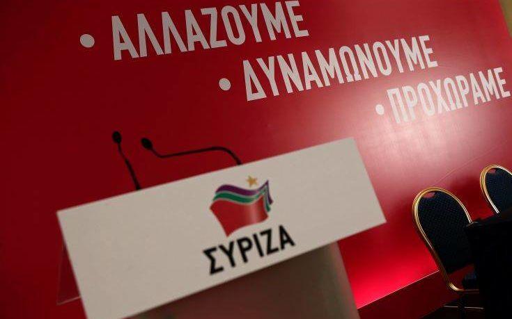 Με ποιον τρόπο φιλοδοξεί να προσελκύσει χιλιάδες νέα μέλη ο ΣΥΡΙΖΑ ενόψει συνεδρίου