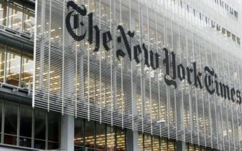 New York Times: Τα πρόσωπα που θα αναλάβουν τα ηνία της ΕΕ