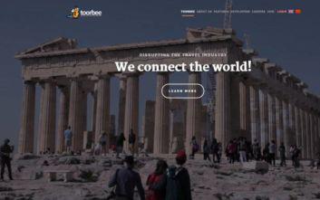 Ελληνική start up εξασφάλισε χρηματοδότηση 1,55 εκατ. ευρώ