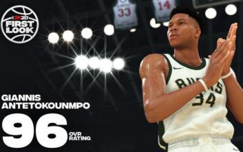 Γιάννης Αντετοκούνμπο: Τρίτος στο NBA 2K20