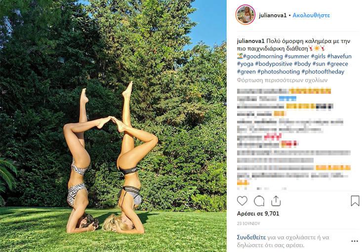 Η Τζούλια Νόβα κάνει γιόγκα με σέξι μπικίνι – Newsbeast