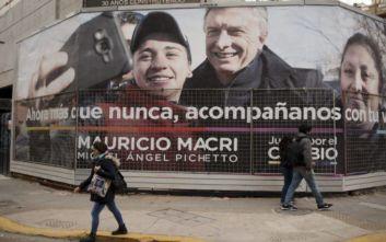 Προκριματικές εκλογές διεξάγονται σήμερα στην Αργεντινή