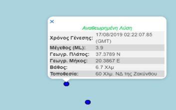 Σεισμός τα ξημερώματα στη Ζάκυνθο