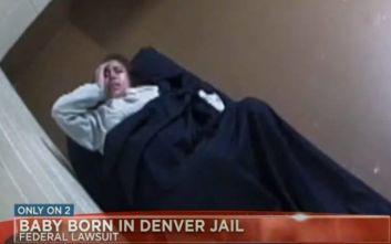 Σοκαριστικές εικόνες με κρατούμενη που γέννησε μόνη της στο κελί