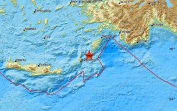 Σεισμός τώρα στα Δωδεκάνησα