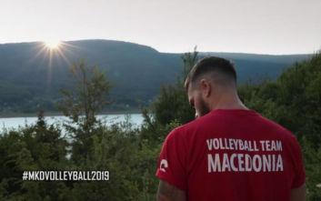 Προκαλούν οι Σκοπιανοί μέσω της εθνικής τους ομάδας στο βόλεϊ Ανδρών