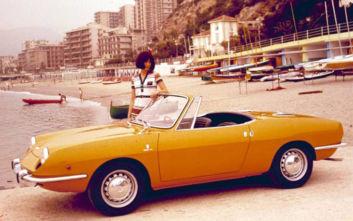 Τo καλοκαίρι της...Fiat