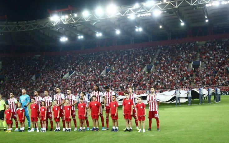 «Κλείδωσαν» οι πιθανοί αντίπαλοι του Ολυμπιακού στο Champions League