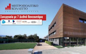 Μητροπολιτικό Κολλέγιο:  7 Διεθνή Πανεπιστήμια εμπιστεύονται το Νο1 Κολλέγιο Πανεπιστημιακών Σπουδών στην Ελλάδα