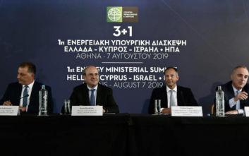 Ισραηλινός υπουργός: Υποστηρίζουμε το δικαίωμα της Κύπρου να εκμεταλλευτεί τις ενεργειακές πηγές της