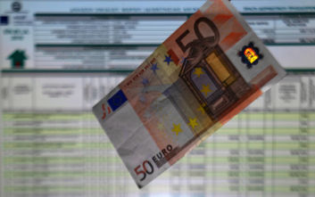 Έρχεται ο νέος ΕΝΦΙΑ: Ποιοι δικαιούνται έκπτωση 50% και ποιοι πλήρη απαλλαγή