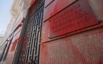Ποινές φυλάκισης στα μέλη του Ρουβίκωνα για τις μπογιές στο ΣΕΒ