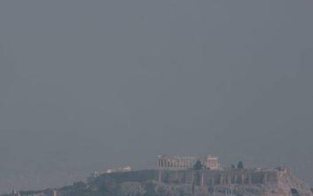 Πότε θα καθαρίσει η ατμόσφαιρα στην Αττική από τη φωτιά στην Εύβοια