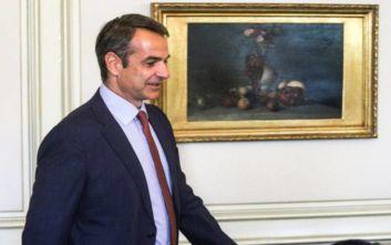Σήμερα οι συναντήσεις Μητσοτάκη με τους πολιτικούς αρχηγούς για την ψήφο των Ελλήνων του εξωτερικού