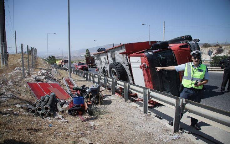 Φωτογραφίες από το ατύχημα του πυροσβεστικού στη λεωφόρο ΝΑΤΟ