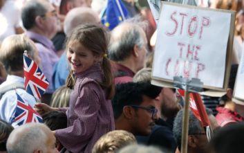 Βρετανία: Διαδηλώσεις σε δεκάδες πόλεις κατά του «πραξικοπήματος» του Μπόρις Τζόνσον