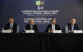 Διυπουργική για την ενέργεια: Να μην τεθούν σε κίνδυνο ασφάλεια και σταθερότητα σε Αν. Μεσόγειο και Αιγαίο