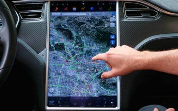 Τι φοβούνται τόσο τα Google Maps;