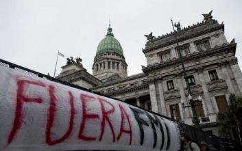 Αργεντινή-ΔΝΤ: Σύντομα στη χώρα αποστολή του Ταμείου
