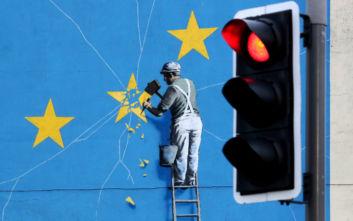Εξαφανίστηκε το συμβολικό έργο του Banksy για το Brexit