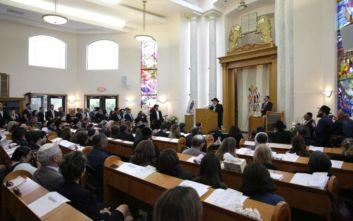 Λουκέτο στη συναγωγή στη Λιθουανία μετά από απειλές
