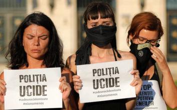 Η «λανθασμένη» δήλωση της Ρουμάνας υπ. Παιδείας για την απαγωγή της 15χρονης Αλεξάντρα