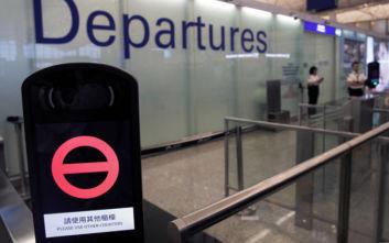Το αεροδρόμιο του Χονγκ Κονγκ ανέστειλε το check-in σε όλες τις πτήσεις αναχώρησης