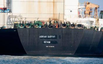 Πομπέο: Όποιος επιτρέψει στο Adrian Darya 1 να ελλιμενιστεί θα υποστεί κυρώσεις