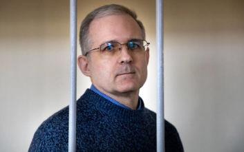 Ρωσία: Παρατείνεται η κράτηση του πρώην πεζοναύτη Πολ Γουίλαν που κατηγορείται για κατασκοπεία