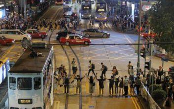 Χoνγκ Κονγκ: Ανθρώπινη αλυσίδα υπέρ της δημοκρατίας