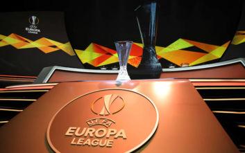 Europa League: Αυτοί είναι οι 12 όμιλοι της διοργάνωσης