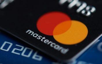Mastercard: Πειρατεία προσωπικών δεδομένων 90.000 πελατών της