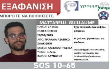 Άφαντος ο γάλλος τουρίστας στη Χαλκιδική